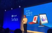 多项细节提升 微软Surface 3正式登陆中国
