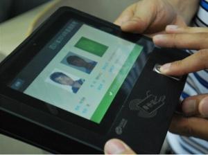 改进身份验证漏洞扫描的五个步骤