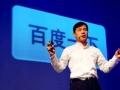 李彦宏:难点不在制造新硬件,而是找到什么数据有价值