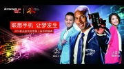 CNET直播联想手机K920新品发布会 暨第三届乐粉盛典