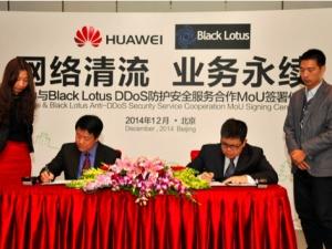 华为与DDoS云防护提供商Black Lotus展开合作 拓展海外市场