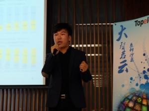 京东云任成元:电商企业发展离不开云平台支持