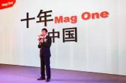 摩托罗拉系统推出Mag One A10D对讲机 正式数字化商用