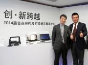 惠普新品打印机助力企业转型办公新形态