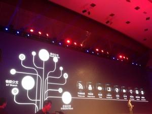 华为发布敏捷分支解决方案 零本地维护网络设备诞生