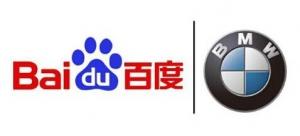 宝马、百度计划年底前在中国测试无人驾驶汽车