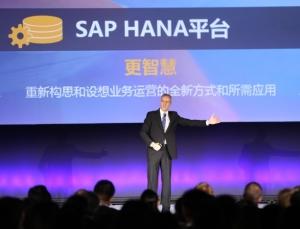SAP HANA生态系统大扩张