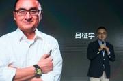 乐视发布中国首套智能汽车UI系统