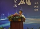 同济大学中德工程学院副院长陈明:工业4.0让个性化生产成为可能