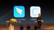以统一通讯为基础 钉钉2.0打造企业移动协同平台