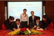 中国电信上海研究院和华为签署智慧家庭网络合作协议