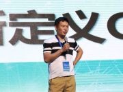 迅雷CTO陈磊:重新定义CDN 替代企业自建