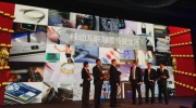 专注于高增长市场 Synaptics宣布对中国的业务战略