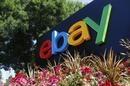 eBay拆分计划受阻:企业业务大客户反水