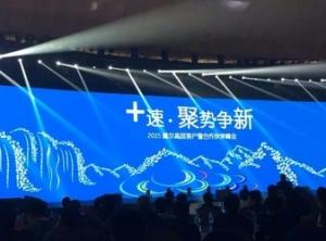 戴尔中国4.0:加速融入本地生态 在中国为中国