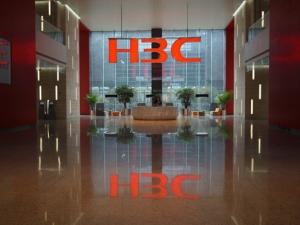 华三或再度易主 CEC被指将对其控股