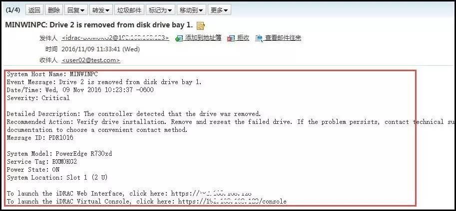 「提升运维效率」巧用iDRAC告警发送邮件