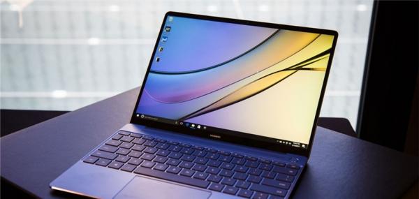 华为发布Matebook系列笔记本+平板,与MacBook一较高下?