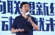 搜狗联盟峰会今举行 王小川称2015年分成超10亿