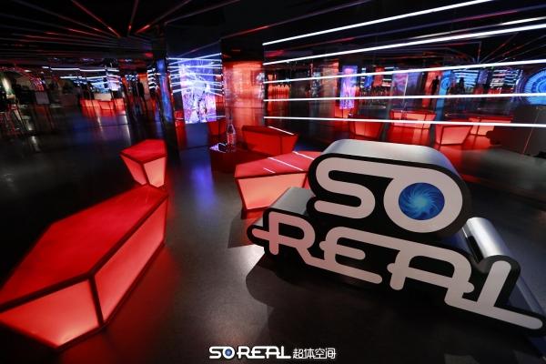 SoReal王府井店本月开业 引进好莱坞VR体验