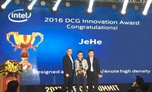 杰和科技荣膺英特尔服务器创新奖