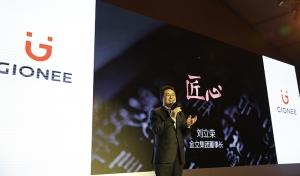 布局中高端市场 金立发布W909和S8两款新品