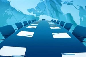 工信部:大数据产业发展规划 (2016-2020年)