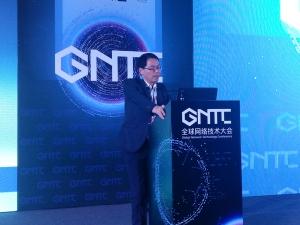 中兴通讯BN MKT CTO易宇:开放激发潜能,融合创造未来