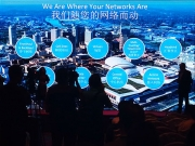 康普凭借深刻行业洞察 对中国未来网络发展趋势提出预测