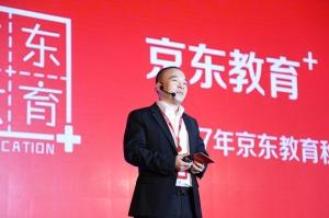 """与其单一做硬件售卖,京东更希望为教育打造""""一站式""""服务平台"""