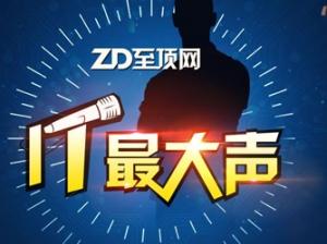 """【最大声5.26】华为愿与能源企业""""喜结连理""""共发展"""