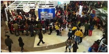 锐捷伴你游之锐捷助力重庆大融城智慧Wi-Fi 10万粉丝 买买买不停