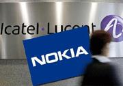 诺基亚开始以全换股方式收购阿郎