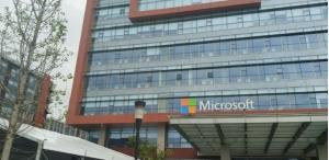 """微软小娜""""移民记"""":给苏州的制造业氛围带来IT气质"""