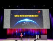 华为:拥抱开源 回馈开源 全面构建OpenStack产业生态