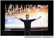 《中关村》封面:贾跃亭 孤独的颠覆者