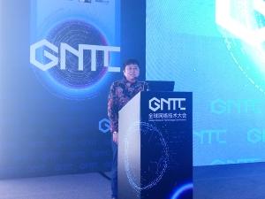 MEF董事、中国电信云计算中心主任赵慧玲:MEF第三类网络