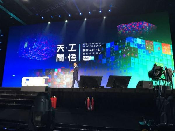 李开复:人工智能时代的科学家创业
