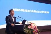 吕晓强:民生银行在威胁情报上的构建实践