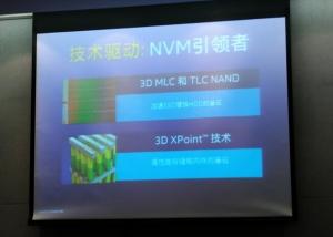 英特尔高管来华解读3D NAND以及3D XPoint技术以及战略