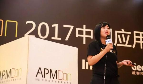 晴空万里,热情依旧,APMCon2017大幕正式拉开