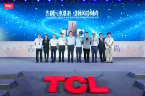 """从""""黑""""转战""""白"""" TCL要做家电行业的那股清风"""