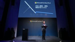 更轻更薄更懂你的设备 Surface Pro 4中国上架开售