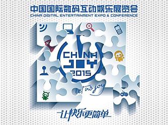 现场直击ChinaJoy2015游戏展
