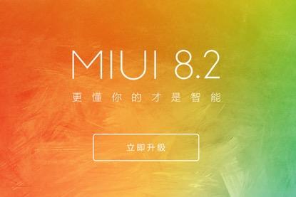 MIUI 8.2稳定版来了,首批24款机型包含红米Note 4X