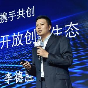 李德胜 英特尔中国战略合作与创新业务部总经理