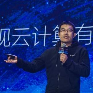 吴亚洲 乐视云 CEO