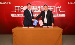 京东成立JDX事业部布局智慧物流 联手新松打造开放平台