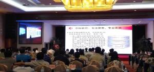 中标软件韩乃平:做国产OS如同沙漠里种树