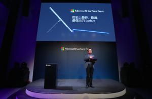 Surface Pro 4正式开售 人人都能找到自己的心头好
